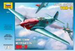 1/48th Yak 1, 3 , 7 &9 Correction Parts